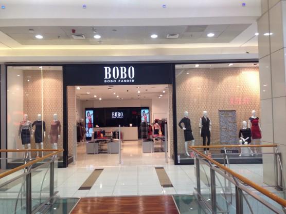 Bobo Zander,  Mall of Sofia