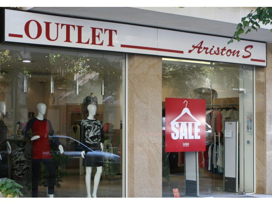 Ariston-S Outlet